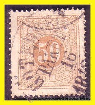 SUECIA 1874 IVERT Nº 9 TIPO B (O) (Sellos - Extranjero - Europa - Suecia)