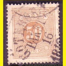 Sellos: SUECIA 1874 IVERT Nº 9 TIPO B (O). Lote 44722785