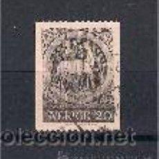 Sellos: IGLESIAS DE SUECIA. AÑO 1970. Lote 48366920