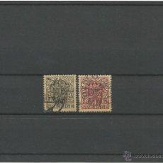 Sellos: 1910-19 - SELLOS DE SERVICIO - SUECIA. Lote 50217919