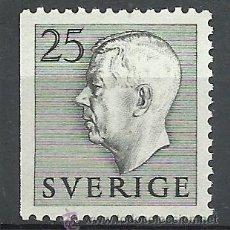 Sellos: SUECIA - 1951 - MICHEL 359DL** MNH. Lote 53836967