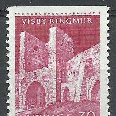 Briefmarken - Suecia - 1965 - Michel 531DO** MNH - 54137342