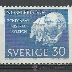 Briefmarken - Suecia - 1964 - Michel 529DL** MNH - 54137352