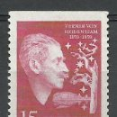 Sellos: SUECIA - 1959 - MICHEL 449DO** MNH. Lote 54137680