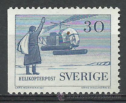 SUECIA - 1958 - MICHEL 434DL** MNH (Sellos - Extranjero - Europa - Suecia)
