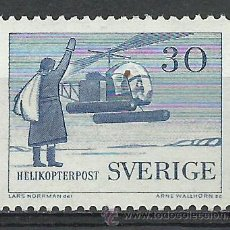 Briefmarken - Suecia - 1958 - Michel 434DL** MNH - 54137722