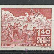 Briefmarken - Suecia - 1957 - Michel 422** MNH - 54137731