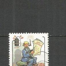 Timbres: SUECIA YVERT NUM. 1107 USADO. Lote 54348199