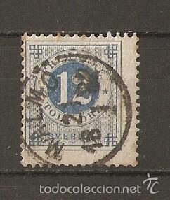 SUECIA.1872-85. YVERT Nº 20 .DENTELÉ 13 (Sellos - Extranjero - Europa - Suecia)