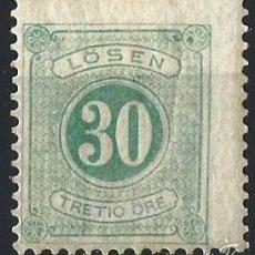 Sellos: SUECIA 1874 TASA. Lote 58680829