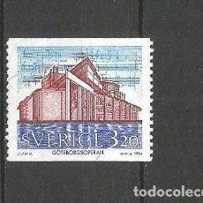 Timbres: SUECIA YVERT NUM. 1826 USADO . Lote 69922577
