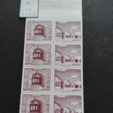 Sellos: CARTERITA SUECIA 1974 C47. Lote 71447306
