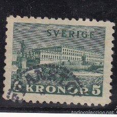 Sellos: SUECIA 223 USADA, PALACIO REAL, STOCKHOLM Y ESTATUA DE CARLOS XII. Lote 78257413