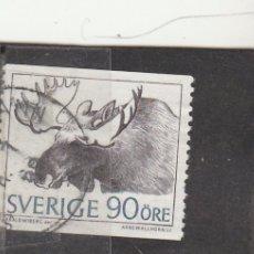 Sellos: SUECIA 1967 - RENO - USADO. Lote 103292004