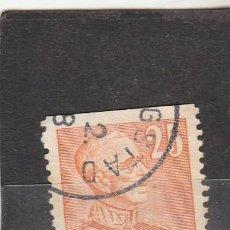 Sellos: SUECIA 1939 - YVERT NRO. 261B - USADO. Lote 103293247