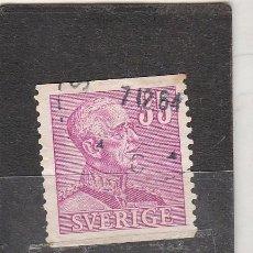 Sellos: SUECIA 1939 - YVERT NRO. 263 - USADO. Lote 103293279
