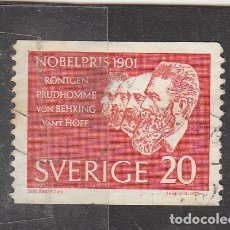 Sellos: SUECIA 1961 - YVERT NRO. 488 - USADO. Lote 103293379