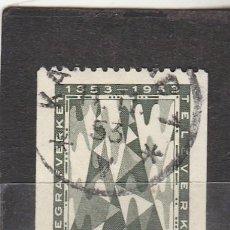 Sellos: SUECIA 1953 - YVERT NRO. 379 - USADO -. Lote 105928303
