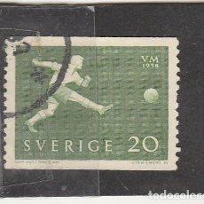 Sellos: SUECIA 1958 - YVERT NRO. 430 - USADO. Lote 106003483