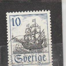 Sellos: SUECIA 1967 - YVERT NRO. 575B - USADO - . Lote 106312727