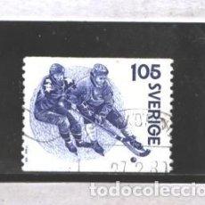 Sellos: SUECIA 1979 - MICHEL NRO. 1053 - USADO -. Lote 109492315