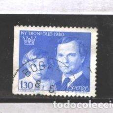 Sellos: SUECIA 1980 - YVERT NRO. 1083A - USADO -. Lote 109504487