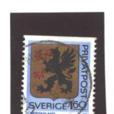 Sellos: SUECIA 1984 - YVERT NRO. 1260A - USADO. Lote 111826063