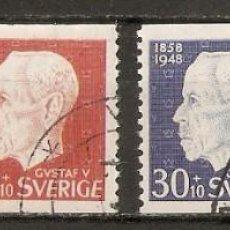 Sellos: SUECIA. 1948 YT 344, 345, 346, 344A. Lote 140629426