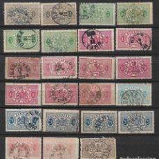 Sellos: SUECIA 1874-1895 - USED - 18/18. Lote 146581158