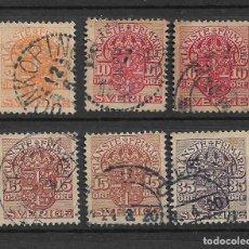 Sellos: SUECIA 1910-1919 - USED - 18/18. Lote 146581510