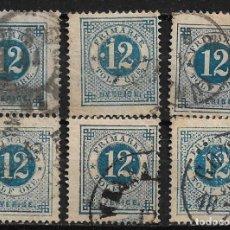 Sellos: SUECIA 1872-79 - 12 ORE USED - 18/18. Lote 146581582