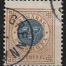 Sellos: SUECIA 1872-79 - SC 38 1 KRONA USED - 18/18. Lote 146581718