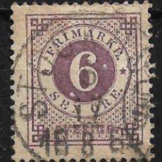 Sellos: SUECIA 1872-79 - 6 ORE USED - 18/18. Lote 146581778