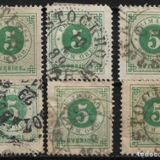 Sellos: SUECIA 1872-79 - 5 ORE USED - 18/18. Lote 146581838