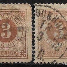 Sellos: SUECIA 1872-79 - 3 ORE USED - 18/18. Lote 146581946