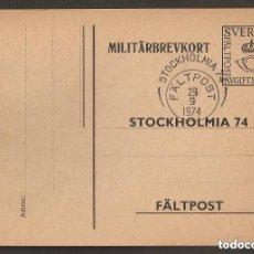 Sellos: SUECIA.1974.ENTERO POSTAL. MILITÄRBREVKORT ( FALTPOST). Lote 147389606