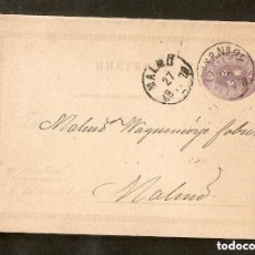 Sellos: SUECIA.1878.ENTERO POSTAL. SEX ORE. MALMO. Lote 147389758