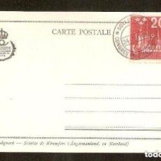 Sellos: SUECIA.1924.ENTERO POSTAL. CONGRESS POSTAL UNIVERSEL. Lote 147389918