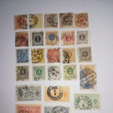 Sellos: SUECIA. LOTE FORMADO POR 26 SELLOS DE SUECIA FINALES DEL SIGLO XIX. Lote 148813374