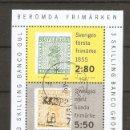Sellos: SUECIA. 1992 .TIRA DE CARNET. C1694. Lote 156634366
