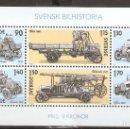 Sellos: SUECIA. 1980. H.B YT 8. Lote 156696894