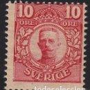 Sellos: SUECIA. 1919/19. SERIE BÁSICA. YVERT 64*. Lote 159993534