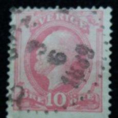 Sellos: SUECIA,SVERIGE 10 ORE, REY OSCAR II, AÑO 1889.. Lote 164847674