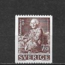Sellos: SUECIA 1985 ** NUEVO ARTE - 5/47. Lote 168371128