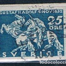 Sellos: SUECIA 1932 SELLO USADO YVES 226. Lote 171361889