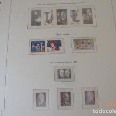 Sellos: SELLO DE SUECIA MONTADOS EN HOJAS EDIFIL, AÑOS 1970 A 1973, INCLUSIVES, SIN CHARNELAS, . Lote 171690353