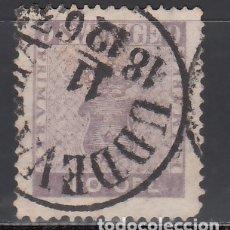 Sellos: SUECIA, 1858-70 YVERT Nº 7. Lote 172772029