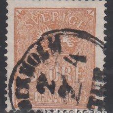 Sellos: SUECIA, 1862-66 YVERT Nº 12, * TIPO I *. Lote 172783989