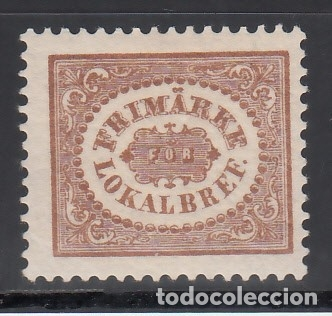 SUECIA, SERVICIO INTERIOR, ESTOCOLMO, 1856-62 YVERT Nº 2 /*/ (Sellos - Extranjero - Europa - Suecia)