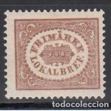 Sellos: SUECIA, SERVICIO INTERIOR, ESTOCOLMO, 1856-62 YVERT Nº 2 /*/. Lote 172787429